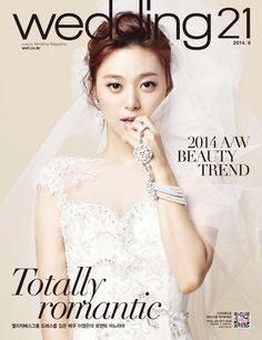 Wedding21 August 2014 edition - Read the digital edition by Magzter on your iPad, iPhone, Android, Tablet Devices, Windows 8, PC, Mac and the Web.