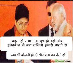 #Modi to #KiranBedi बहुत हो गया अब चुप रहो और इलेक्शन के बाद निकलो हमारी पार्टी से जब भी बोलती,दो सीट कम कर देती हो