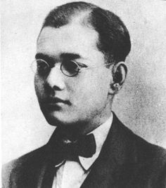 A short Biography of Subhash Chandra Bose. Netaji Subhash Chandra Bose was a revolutionary freedom fighter and leader with indomitable courage and vigour Rare Pictures, Rare Photos, Freedom Fighters Of India, Subhas Chandra Bose, Socialist State, History Of India, Indian Army, Real Hero, Ancient Rome
