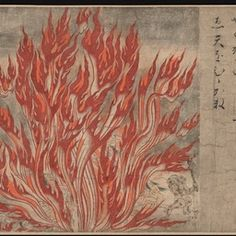 """detail of """"Hell Scroll"""". Heian - Kamakura period/12-13th century  Tokyo National Museum.  It depicts sinners who have fallen into the Hell of Cloud, Fire, and Mist. The naked men and women are in agony as they burn in an enormous fire. The writhing flames are vividly and effectively rendered with concise lines and black and vermilion tones. The painting probably caused its viewers to shudder with fear and foreboding, encouraging them to embrace the desire to be born into the Pure Land."""