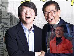 """""""안철수 대선 출마"""" 숨겨진 시나리오"""