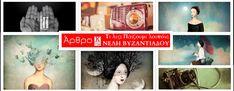 «Όσο πιο παλιά τόσο πιο καλά». Άρθρο της ψυχοθεραπεύτριας Νέλης Βυζαντιάδου. Kai, Movies, Movie Posters, Painting, Films, Film Poster, Painting Art, Cinema, Paintings