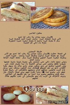 Kitchen Recipes, Cooking Recipes, Nutella, Flan, Beef, Homemade, Vegetables, Pains, Printer