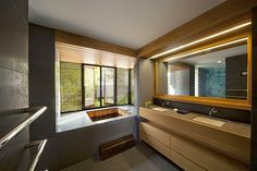 Japanese Style Bathroom ~ Home Designs