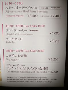 Blended Coffee, All You Can, Osaka, Nespresso, The Selection