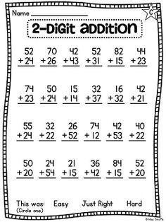 math 2 digit addition and 2 digit subtraction concepts in this fun and differentiated JAM-PACKED unit. This pack is filled with over 240 pages of everything you need to teach 2 digit addition an Addition Worksheets First Grade, Kindergarten Math Worksheets, Teaching Math, Subtraction Worksheets, Grade 1 Worksheets, Teaching Geography, Math 2, Math Teacher, Free Printable Math Worksheets