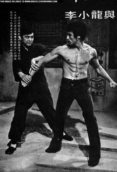 Bruce Lee and Fist of unicorn Bruce Lee Photos, Martial Arts Movies, Martial Artists, Kung Fu, Bruce Lee Martial Arts, Actor Secundario, Jeet Kune Do, Brandon Lee, Enter The Dragon