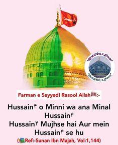 Imam Ali Quotes, Quran Quotes Love, Quran Quotes Inspirational, Allah Quotes, Islamic Quotes, Muharram Poetry, Imam Hussain Karbala, Shia Islam, Hazrat Ali