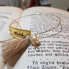 #valentinachristina#βαπτιση#vaptisi#vaftisi#followme #handmade #madeingreece #athensvoice #lifo#greece#athens #vintage#valentinachristina#vaptistika#μαρτυρικα_βαπτισης #μαρτυρικά#madeingreece#handmadeingreece#greekdesigners#μαρτυρικα#χειροποιηταμαρτυρικα#greekblogger#greekdesigners#etsy #πρωτοτυπα_μαρτυρικα#ιδιαιτεραμαρτυρικα#martyrikakosmima#martyrika Ring Bracelet, Organizations, Christening, Diy And Crafts, Jewels, Gifts, Ideas, Bracelets, Ear Studs