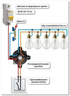 Схема подключения люстры Electrical Circuit Diagram, Home Electrical Wiring, Electrical Engineering, Electric House, Kids English, Family House Plans, Lineman, Alternative Energy, Survival Gear