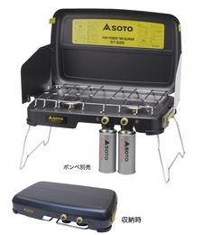 ハイパワー2バーナー ST-525 | SOTO | OutDoor Gear