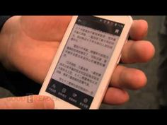 Hands on - Onyx e Ink Android smartphone