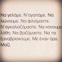 greek, quotes, and together εικόνα Old Quotes, Greek Quotes, Motivational Quotes, Funny Quotes, Inspirational Quotes, Heart Quotes, Life Quotes, Quotes About New Year, Clever Quotes