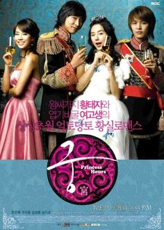 Goong - is one of my absolute favorites.  I am so glad I was loving Song Ji Hyo before watching her here. Of course one of my favorites is Yoon Eun Hye.
