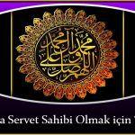"""Kısa Zamanda Servet Sahibi Olmak için """"Zilzal Süresi"""" Islam, Bling, Jewel"""