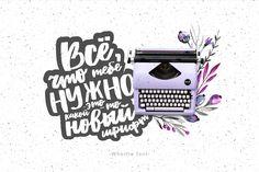 Whortle Script 35% OFF by Katsia Jazwinska on @creativemarket