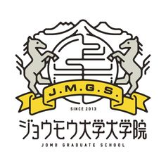 //but…seriously?// Jomo University