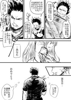 Todoroki Enji [Endeavor] & Shouto's Mother