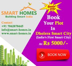 Book Your Plots in Dholera (India's First Smart City) at Booking Amount Rs.5000/- Only near Dholera International Airport. For More Information-- Please Visit Us : http://bit.ly/1Q6XXTh Or Contact Us : +91 7096961242, +91 7096961244
