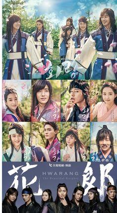 The / Hwarang: poet warrior youth ~ 비기닝 Park Hyung Sik, Drama Film, Drama Movies, Asian Actors, Korean Actors, V Bts Hwarang, V Hwarang, Go Ara, Korean Drama Tv