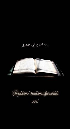 Learn Turkish Language, Poetic Words, Allah Islam, Quran Verses, Sufi, Islamic Art, Book Lovers, Cards Against Humanity, Faith
