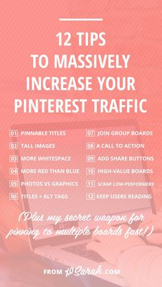So many of you have beautiful DIY, travel, and food photos and you're absolutely missing out on a huge chunk of traffic if you're not putting time into creating high-quality images and pinning your content on Pinterest! For me, this is one of THE easiest ways I've found to grow my blog and business and it generates OVER 50 PERCENT of the traffic to my site.