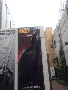 Harajuku Star Wars Fathers Day banner