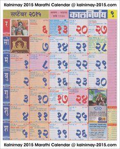 October 2016 Calendar Kalnirnay | 2016 Oct Calendar ...