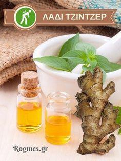 Το τζίντζερ είναι πολύ γνωστό για την επίδρασή του στο στομάχι και στο πως καταπραΰνει τις φλεγμονές. Είναι όμως παράλληλα μια ουσία θέρμανσης που μπορεί να εφαρμοστεί στην πλάτη και τον αυχένα. Οι πόνοι της πλάτης, του αυχένα αλλά και πόνοι μυών μπορούν να μειωθούν ή και να περάσουν εντελώς κάνοντας απαλό μασάζ με λάδι τζίντζερ. Herbal Remedies, Health Remedies, Natural Remedies, Face Hair, Skin Tips, Alternative Medicine, Health Tips, Herbalism, Detox