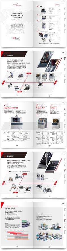 総合カタログ 構造検査機器メーカー Brochure Layout, Corporate Brochure, Brochure Design, Branding Design, Poster Layout, Book Layout, Pamphlet Design, Magazine Layout Design, Catalog Design