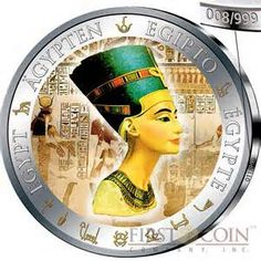 colorful egyptian coin @UrbanDecay @Peek.com Contest Entry