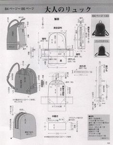 Japanese book and handicrafts - Lady Boutique Leather Bags Handmade, Handmade Bags, Leather Craft, Handbag Tutorial, Diy Handbag, Sac Week End, Leather Wallet Pattern, Diy Backpack, Backpack Pattern