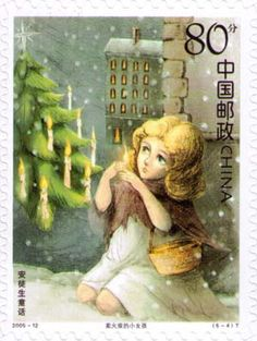 Such an interesting stamp to come out of China! 'The Little Match Girl' postage stamp.representing one of Hans Christian Anderson's most poignant, beautiful classics for our kids. The Little Match Girl, Commemorative Stamps, Postage Stamp Art, Love Stamps, Illustration, Hans Christian, Vintage Stamps, Stamp Collecting, Mail Art