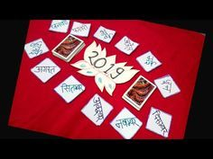 Happy New year/Lucky winner game for kitty party. Ladies Kitty Party Games, Kitty Games, One Minute Games, Special Games, Cat Party, Happy New Year, Play, Diwali, Youtube