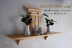 モダン神棚/壁掛け棚 無垢家具 Japanese Temple, Buddhism, Floating Shelves, New Homes, Wood, House, Life, Home Decor, Furniture