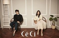 CéCi Finally Drops Some Digital Copies Of Park Shin Hye's and Haruma Miura's September Pictorial : Couch Kimchi