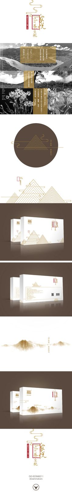 line art done well Web Design, Plane Design, Layout Design, Creative Design, Design Art, Branding And Packaging, Packaging Design, Branding Design, Logo Design