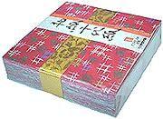 Yuzen Washi block of origami paper - 80 sheets
