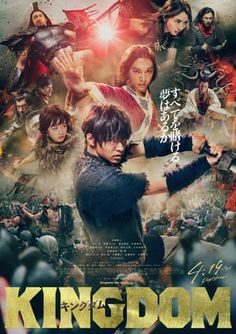 Watch Streaming Kingdom : Movies Online Set In Qin Dynasty During The Warring States Period In Ancient China. Streaming Hd, Streaming Movies, Movies To Watch, Good Movies, Breaking Bad Movie, Warring States Period, Scary Stories To Tell, Life Of Crime, Ancient China