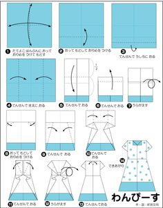 this is the best website for origami.  They have written instruction and moving instructions.  It really is simple.