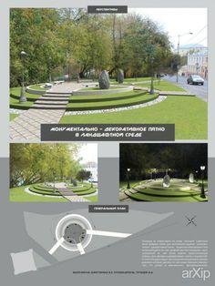 Благоустройство сквера.: ландшафтный дизайн, современный стиль, городской бульвар, сквер, 10 - 20 соток #landscapedesign #modernstyle #urbanboulevardsquare #10_20acres arXip.com