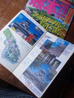 モレスキン、ダイスキン | 九州からの風の便り