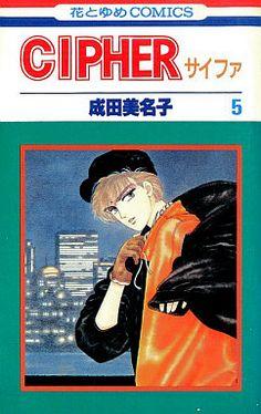 Shoujo, Baseball Cards, Comics, Fictional Characters, Cartoons, Fantasy Characters, Comic, Comics And Cartoons, Comic Books