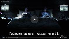 Gyazo - Better Call Saul (Лучше звоните Солу) | сезон №2 | soap4.me - Google Chrome