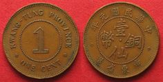 1912 China - Kwangtung CHINA - KWANGTUNG PROVINCE 1 Cent Y.1 (1912) bronze VF-XF SCARCE!!! # 93142 VF-EF