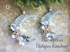 """We make a Christmas toy """"Fairy Month"""" Creative Christmas Trees, Dollar Tree Christmas, Christmas Mood, Christmas Deco, Origami Christmas Ornament, Felt Christmas Ornaments, Christmas Wreaths, Christmas Crafts, New Year's Crafts"""