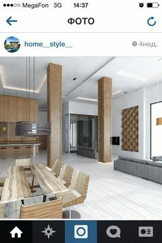 Home - Yoop Architects Divider, Architecture, House Styles, Room, Furniture, Miami, Decoration, Home Decor, Arquitetura