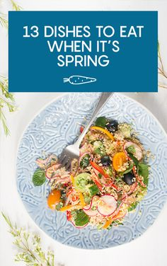 It may feel like winter is never going to end but spring is right around the corner! Speed up that springtime feeling with recipes that have seasonal spring ingredients as the stars of the dish!