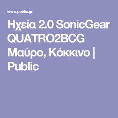 Ηχεία 2.0 SonicGear QUATRO2BCG Μαύρο, Κόκκινο | Public