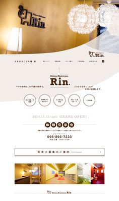 Web www.youho-rin.jp Website Design Layout, Layout Design, Web Banner Design, Grid System, Mobile Design, Web Design Inspiration, Design Development, Design Reference, Ideas